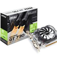 MSI GeForce GT 730 2GB DDR5 White PCB