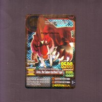 Animal Kaiser Evolution Evo 2 Ares, The Saber-Toothed Tiger Gold Rare
