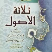 Kitab Asli Syarah Ushul Tsalatsah 2 Syaikh Utsaimin dan Syaikh Bin Baz