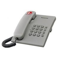 Telepon Meja Kantor / Telpon Kabel Rumah Panasonic KX-TS505 - Gray