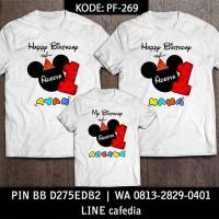 Baju Kaos Keluarga | Ultah | Couple | Kaos Motif Mickey 6 Bisa Custom