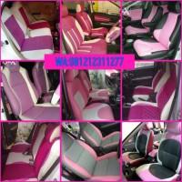 paduan warna pink sarung jok mobil cantik