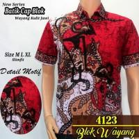 Model Baju Batik Terbaru   Batik Kerja   Batik Pria Kantor   Merah