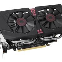 VGA NVIDIA ASUS GTX 1060 6 GB D5 STRIX DC2OC