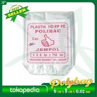 Plastik Polybag untuk Benih Tanaman Merk JEMPOL