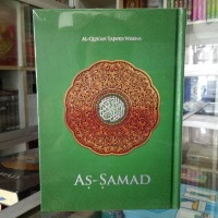 Alquran As-samad, Al-quran Mushaf dengan Tajwid Warna ukuran A5