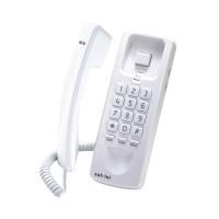 Sahitel Telepon Rumah / Kantor S 21