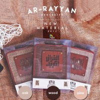 Madina Alquran Ar Rayyan Exclusive Al-Quran dengan Terjemahan