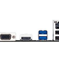 Gigabyte GA-H110M-H (LGA1151, H110, DDR4)