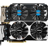 HARGA TERBAIK MSI Geforce GTX 970 4096MB DDR5 -Tiger Edition