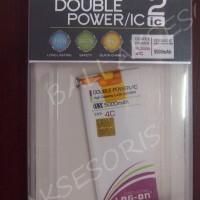 Baterai Double Power Huawei Honor 4C Kabel Merk Logon