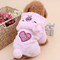 Baju Anjing Kucing Hewan Lucu Custom Piggy Piglet Pig Babi Imut