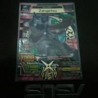 Kartu Animal Kaiser Ur Zangetsu S5