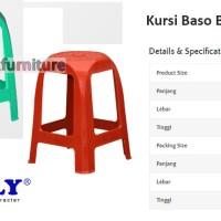 Napolly 303 Bangku Baso Kursi Bakso Motif Anyaman Plastik (GOJEK/GRAB)