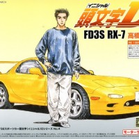 Aoshima 1/32 Takahashi Kesuke FD3S RX-7 - Initial D