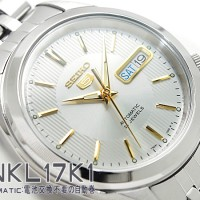 Jam Tangan Seiko 5 Automatic Original SNKL17K1