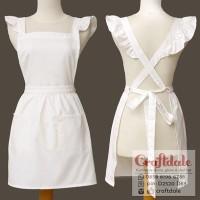 Celemek/apron french maid - putih
