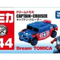 Tomica DREAM CAPTAIN CRUISER AMRICA Miniatur MOBIL Diecast AVENGER