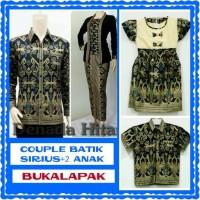 Baju Batik Keluarga Sirius Seragam Pesta Hijab Modern Kutubaru