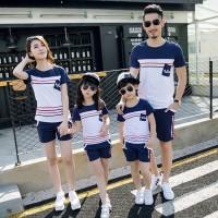 Kaos Baju Family Couple | Baju keluarga | Kaos Kapel 2 anak AS24BF