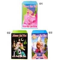 Amplop Idul Fitri / Angpao Lebaran Disney Princess isi 10 pcs Murah