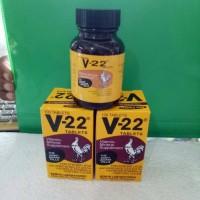 V22 OBAT AYAM produk philipin