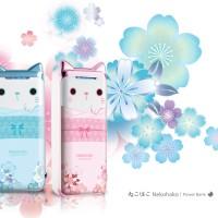 Probox Nekohako Kimono MyPower Powerbank - Pink [5200 mAh]