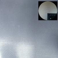 Carbon Kevlar Silver Bahan Serat Karbon Kevlar Silver Putih Texalium
