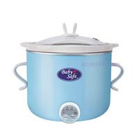 Baby Safe Slow Cooker Digital 0.8 Liter / alat masak bubur bayi murah