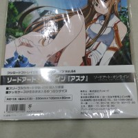 Bushiroad Storage Box Collection - Asuna Yuuki (Sword Art Online)