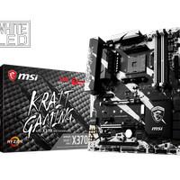 MSI X370 KRAIT GAMING (AMD X370,AM4,DDR4) Support Ryzen