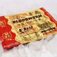 Frozen Bloodworm B'Boss - Cacing Beku kualitas premium