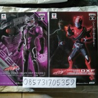 Ori DXF Mashin Chaser Banpresto Kamen Rider Drive