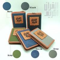 Al-Qur'an Madina Ar Rayyan