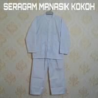 Baju Setelan Kokok anak / seragam MANASIK TK