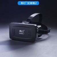NEW RIEM 2 Google Cardboard 3D VR 3D Virtual Reality (VR) Glasses