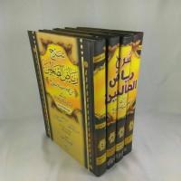 Kitab arab Syarah Riyadhus Shalihin Utsaimin. Bin Baz. Al Albani