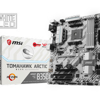 [Best Buy] MSI B350 TOMAHAWK ARCTIC (Socket AM4 DDR4)