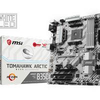 [Best Buy] [Best Buy] MSI B350 TOMAHAWK ARCTIC (Socket AM4 DDR4)