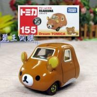 Tomica Dream 155 Takara Tomy - Rilakkuma Edition - Rilakkuma Car