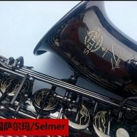 profesional alto saxophone selmer 54 E-flat kwalitas terbaik.