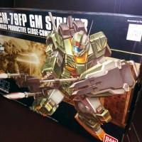 GM Striker HG 1/144 Bandai