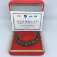 Gelang GIOK china asli sertifikat