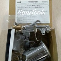 SprayGun Meiji f110 G15 tabung atas Japan asli spray cat gun Original