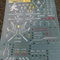 [DL] Water Decal MG MBF-P01-RE2 ASTRAY GOLD F AMATSU MINA (BRONZING)