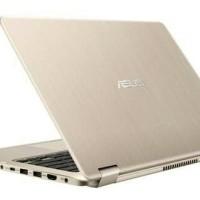 Asus A442UQ Gold i7-7500U, 8GB, 1TB, GT940MX: 2GB, 14 DOS