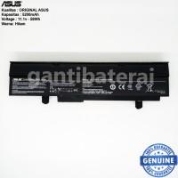 Baterai ORI Asus Eee PC 1215 1215B 1215P 1215PE 1215PX 1015 A32-1015