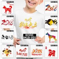 KAOS ANAK IMLEK 2018 |FREE NAMA| Baju Cowo Cewe Laki Perempuan Wanita
