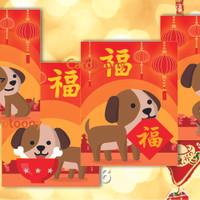 Amplop / Angpau / Angpao Imlek Mini Chinese New Year Anjing / Dog