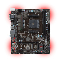 MSI A320M Grenade (AM4, AMD Promontory A320, DDR4, USB3.1, SATA3)